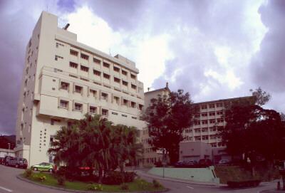 葛量洪醫院